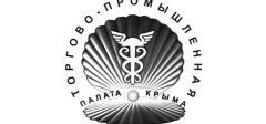 Торгово-промышленная палата Крыма