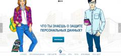 Информационно-развлекательный портал для детей и подростков.